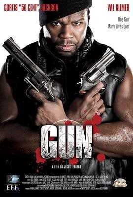 枪2010