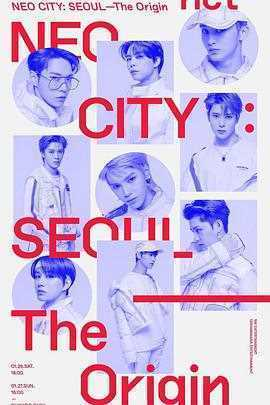 NCT 127 1st Tour NEO CITY : SEOUL – The Origin