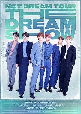 NCT DREAM TOUR THE DREAM SHOW in Seoul